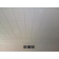 Подвесной потолок Армстронг от компании Luxal от производителя