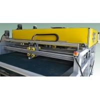 Автоматическая стиральная машина для ковров
