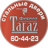 Металлические двери Фирма Taraz
