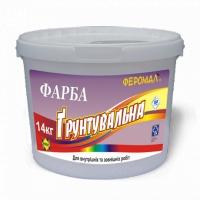 Грунтовочная краска FEROMAL «Грунтувальна» 14кг
