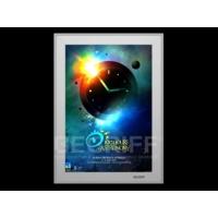 Световая панель BEGRIFF серии Frame Super Slim односторонняя нас