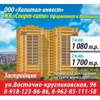 Продам 1-к квартиру  30 м кв