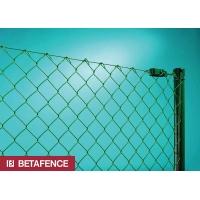 Сетка-рабица с ПВХ покрытием a-fence