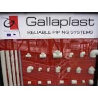 Полипропиленовые трубы и фитинги марки Gallaplast