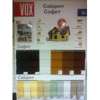 Сайдинг виниловый VOX (Польша) Корабельная доска