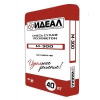 ПЕСКОБЕТОН М-300 ИДЕАЛ