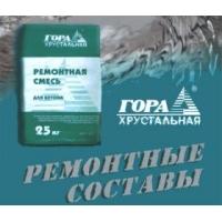 Уникальные ремонтные смеси для бетона Гора Хрустальная МБР 300/400/500/600/700