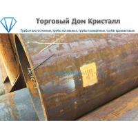 Труба 610х50 сталь 09г2с ГОСТ 8732-78