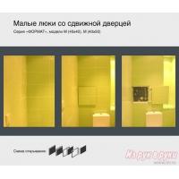 Сантехнические люки для скрытия коммуникаций Арди люки-невидимки