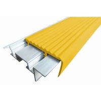 Алюминиевый закладной профиль SafeStep c закладными элементами ООО Противоскользящие системы