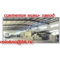 синтепон мини-завод. 150-400 кг/час