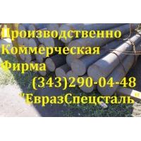 Круг 3Х2В8Ф электрошлаковый перевлав ГОСТ/ТУ