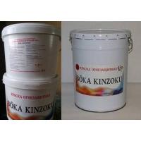Огнезащитная краска по железобетону ВОКА KINZOKU (БОКА КИНЗОКИ)  Б2
