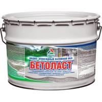 Водно-эпоксидный наливной пол -  Бетоласт