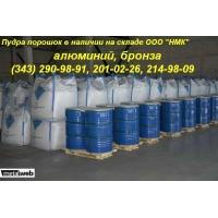 Порошок алюминиевый вторичный пассивированный АПВ-П НМК-Экспорт ТУ1790-46652423-01-99