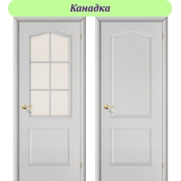 Дверь грунтованная (мазонит) Канадка под покраску