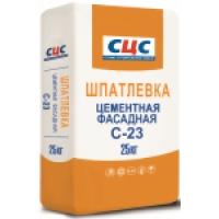 """С-23 СЦС Шпатлевка """"цементная фасадная"""""""