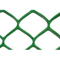 Заборная решетка Агросетка-Юг 50х50 2м. 25
