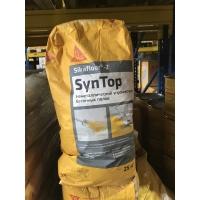 Sikafloor-2 SynTop. Упрочнитель бетонной поверхности. Sika