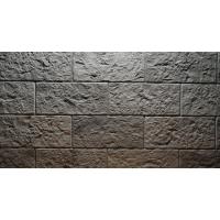 Полиуретановые формы для производства искусственного облицовочно fitstone Каменный скол