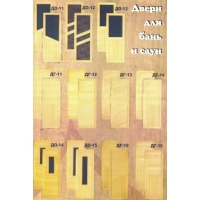 Двери (глухие, оконные) из липы для саун и бань, евровагонка и п