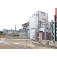 Стационарный бетонный завод.