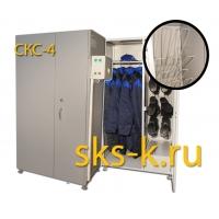 Сушильный шкаф для одежды и обуви СКС-4  Сушильные камеры для спецодежды СКС