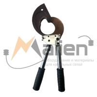 Ножницы секторные кабельные НСК-75 МАЛИЕН