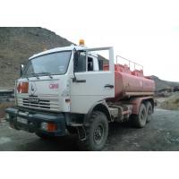 Автоцистерна Ац-12 Камаз-43118