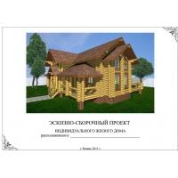 Проекты для производства и сборки деревянных домов, бань, беседо