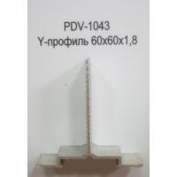 Алюминиевый Y-профиль 60*60*1,8 Doksal