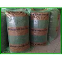 Базальтовая фибра для бетона