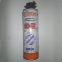 Универсальный очиститель Global Seal GS45