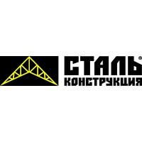 быстровозводимые здания, ангары, каркасы металлические ООО ЗЛМК СтальКонструкция