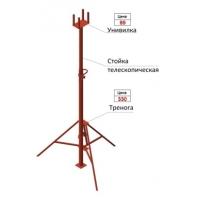 Телескопические стойки, высота: от 3.1 до 4.2 LARY