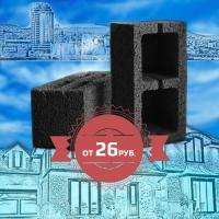 Блок керамзитобетонный – квадратные пустоты  26 р./шт.