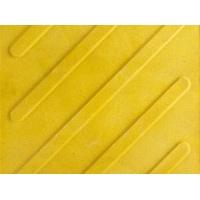 Тактильная плитка желтая