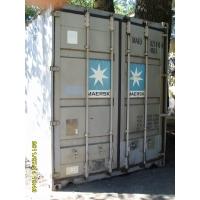 контейнер 40 футов, h=2.9 м (НС) Maersk