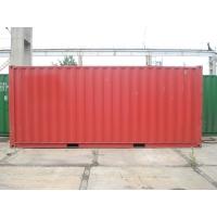 20 футовый контейнер бу