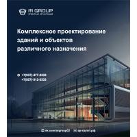 Проектирование и согласование объектов недвижимости в Уфе и РБ.