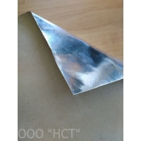Фольга на крафт-бумаге  «ISOWET FB»(20кв/м)