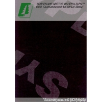 Ламинированная фанера  2440х1220мм сорт 1/1  F/F (гладкая/гладкая)