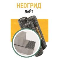 Сетка кладочная базальтовая НЕОГРИД Лайт