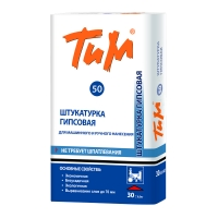 Гипсовая штукатурка  ТМ. ТиМ