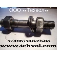 Шпильки для фланцевых соединений ГОСТ 9066-75  Тип А, Б
