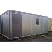 Блок-контейнер Туалет
