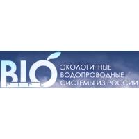 Металлопластиковые трубы Biopipe