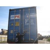 Продам контейнер 40 HC повышенной вместимости