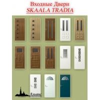 Финские входные двери Skaala TRADIA