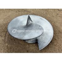 Литые наконечники для винтовых свай 300/133 Завод точных заготовок